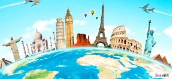 Навколо світу: Приготуйтеся до яскравої подорожі