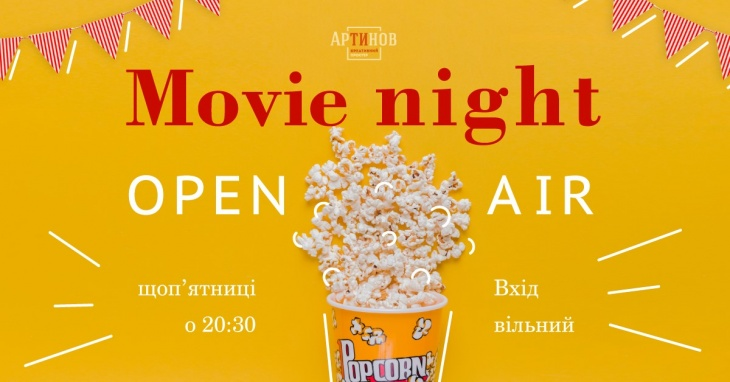Movie night OPEN AIR