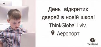 День відкритих дверей у ThinkGlobal Lviv