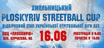 Ploskyriv Streetball Cup