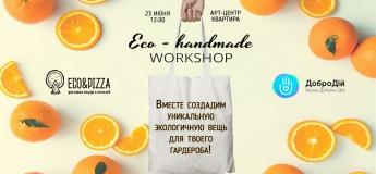 Мастер-класс по созданию эко-сумки от Eco&Pizza