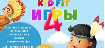IV KID FIT игры
