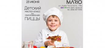 Дитячий майстер-клас з приготування піци