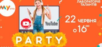 YouTube Party у MYplay