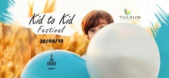 Благодійний фестиваль Kid to Kid charity festival