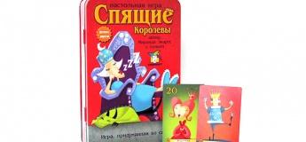 """Развивающая игра """"Спящие королевы"""""""