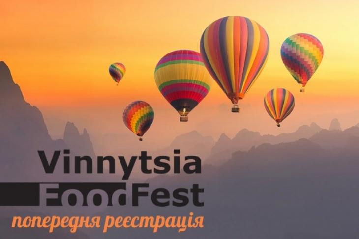 Повітряні кулі на Vinnytsia Food Fest