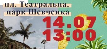 Екскурсія пл. Театральна, парк Шевченка