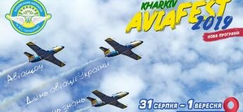 KharkivAviaFest- 2019