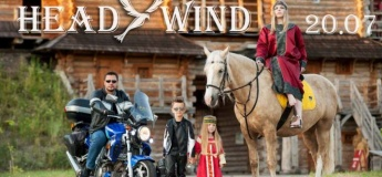 Під Києвом пройде Мотофестиваль «Heady wind» та шоу коней