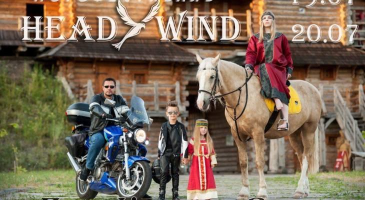 """Мотофестиваль """"Heady wind"""" та шоу коней у Древньому Києві"""