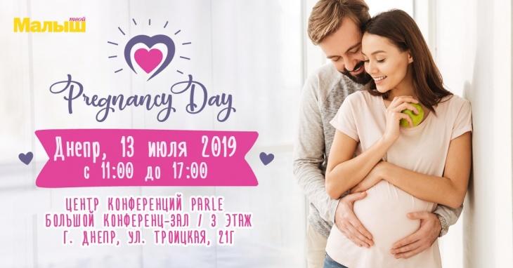 Pregnancy Day