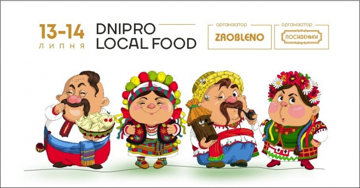 Dnipro Local Food