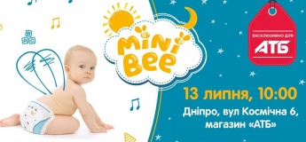 MiniBee – запуск у Дніпрі!