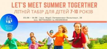 Summer Camp для дітей 7-10 років