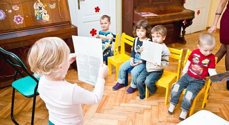 заняття раннього віку взять кредит онлайн на карту 100000 рублей