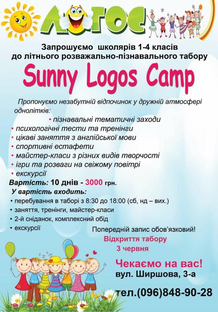 Sunny Logos Camp