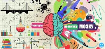 Baby brain - інтелектуальний та розвивальний денний табір