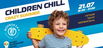 Children Chill. Crazy Summer