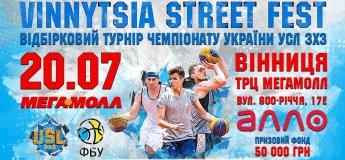 Vinnytsia Street Fest