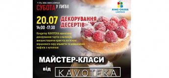 Майстер-клас з декорування десертів від Kavoteka
