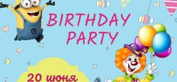 День рождения Baby Parky