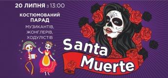 """Костюмированный парад Santa Muerte на """"Дарынке"""""""