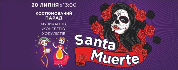 """Костюмований парад Santa Muerte на """"Даринку"""""""