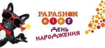 День Народження в Papashon KIDS
