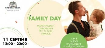 Family Day в еко-просторі Скворечник