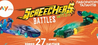 Screechers battles
