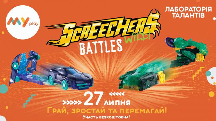 Screechers battles
