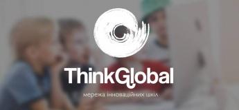 Знайомство зі школою ThinkGlobal Lviv