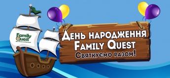 """День рождения квест-пространства """"Family Quest"""""""