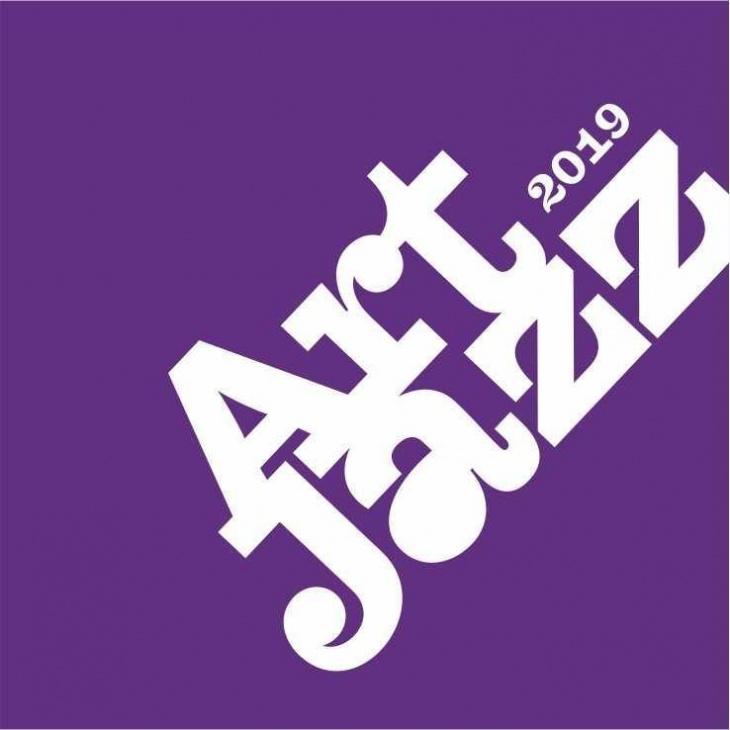 ART JAZZ 2019 в Рівному!