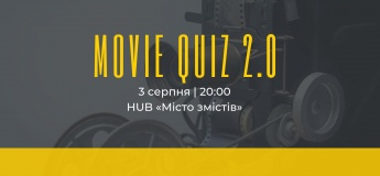 Movie Quiz 2.0