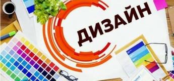 Графічний дизайн і дизайн інтерфейсу для підлітків 2019-2020