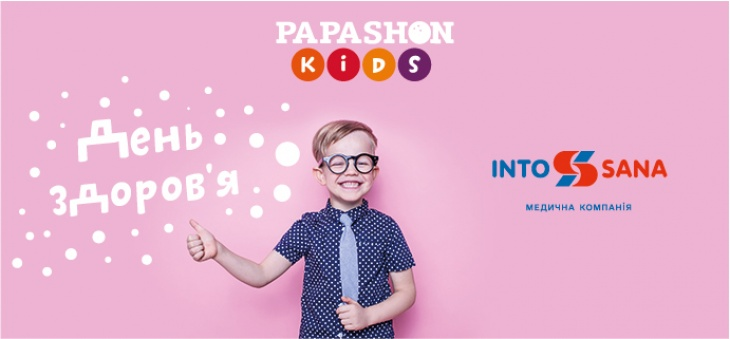 Клуб родителей Papashon Kids