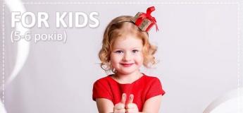 Програма For KIDS