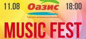 Оазис Music Fest