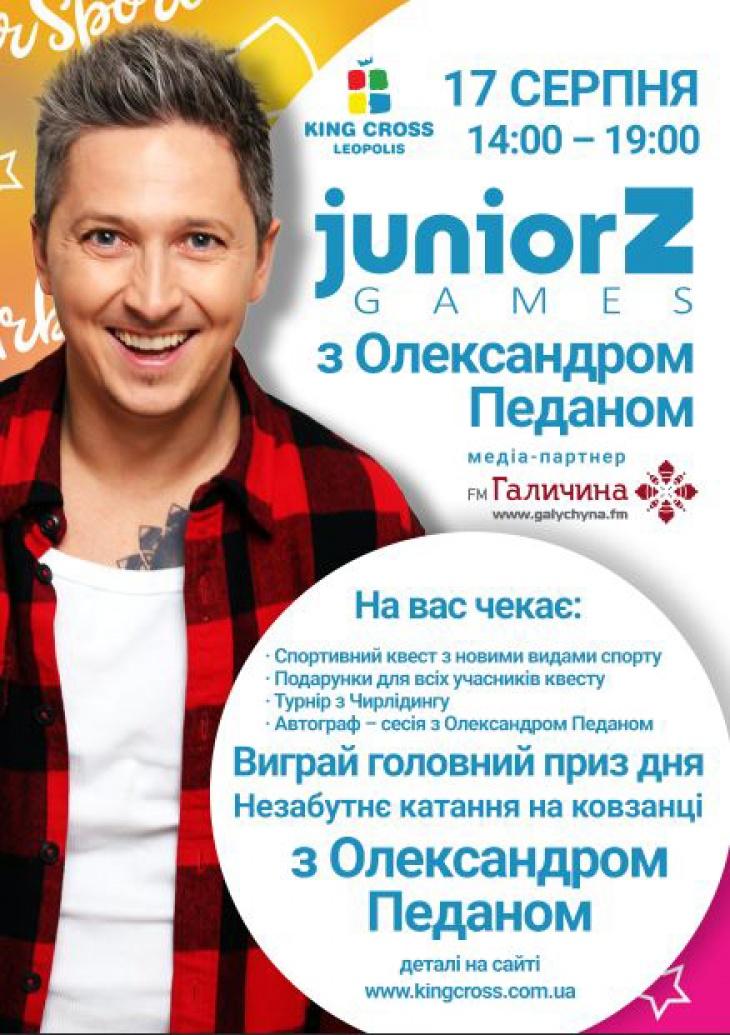 juniorZ GAMES з Олександром Педаном