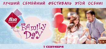 """11-й семейный фестиваль """"Family Day"""""""