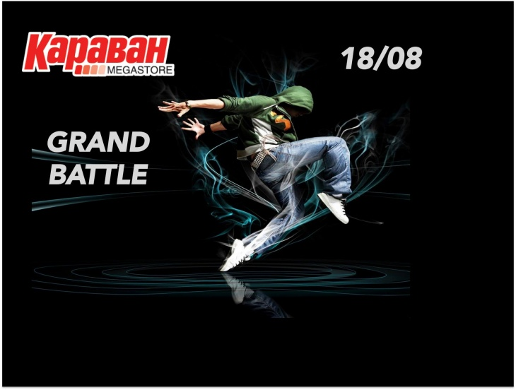 Karavan Grand Battle