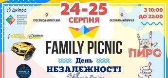 Family Picnic до Дня Незалежності України