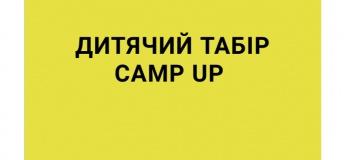 Camp up