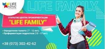 """День відкритих дверей Центру профорієнтації """"Life family"""""""