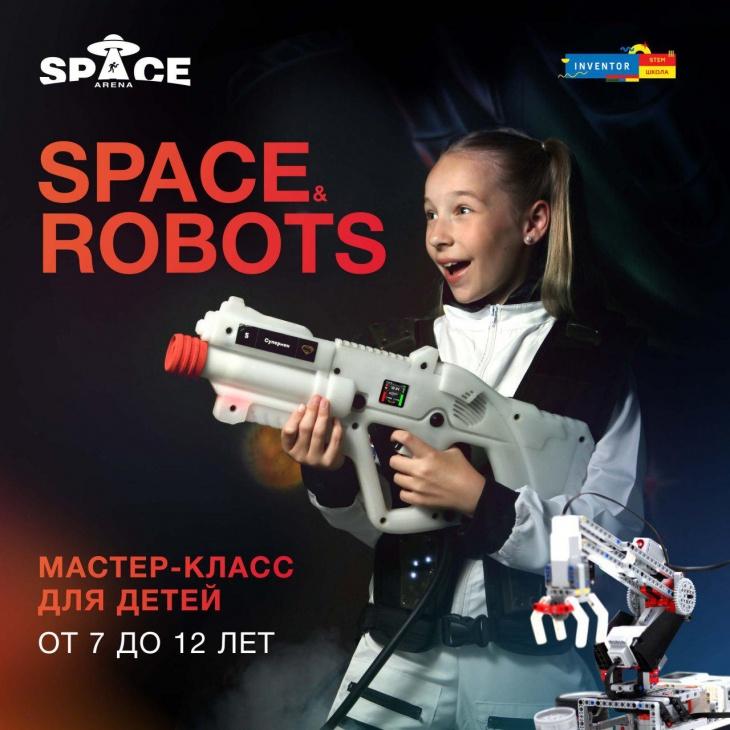 Space&Robots
