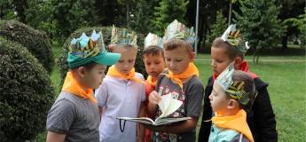 Дитячий день народження в стилі квест