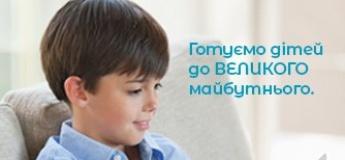 Набор детей в международную школу программирования Coddy