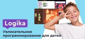 """Новий набір в школу програмування на курс """"Креативне програмування"""""""